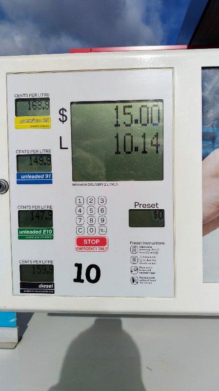 給油場の番号