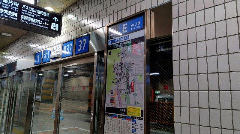 北大路駅のバス停